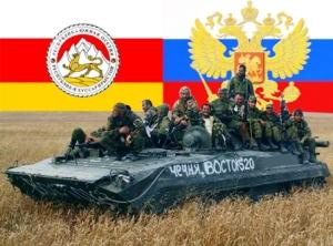 Батальон «Восток»: «Мы верили, что принесем на землю Южной Осетии мир и спокойствие…»