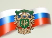Северная Осетия скатилась в число худших регионов по управлению финансами