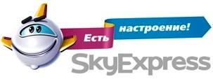 Авиакомпания Sky Express покидает рынок, но не Владикавказ