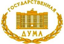 У депутатов Госдумы от Северной Осетии декларированные доходы растут