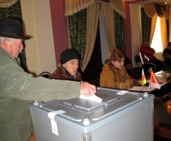 Как голосовала Квайса