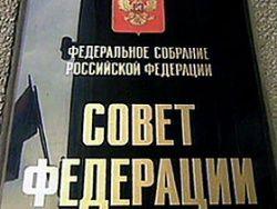 Алексей Мачнев стал заместителем Валентины Матвиенко в Консультативном совете