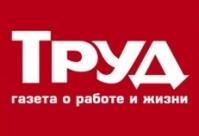 Грузия выбрала себе «аватара»