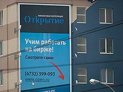Топ-менеджер из Владикавказа попался на бонусах