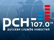 Ирина ГАГЛОЕВА: «Официальные структуры Южной Осетии пытаются дезинформировать российскую общественность»