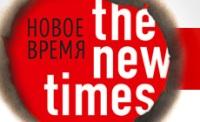 Алла ДЖИОЕВА: «Мы выступаем за то, чтобы Россия имела в лице Южной Осетии достойного партнера»
