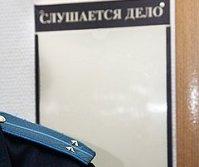 Присяжным по делу об убийстве сотрудников госохраны Южной Осетии подготовили вопросы