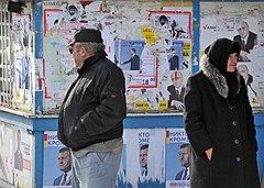 В Южной Осетии сокращают кандидатов