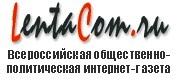 Народ Южной Осетии не скоро забудет эту пощечину