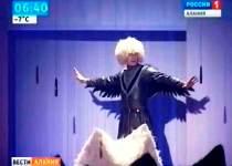 Ансамбль «Алан» успешно выступил в Москве на юбилейном концерте
