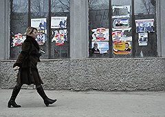 Южную Осетию ожидает выбор между зрелостью и молодостью