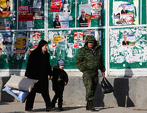 Выборы в Южной Осетии – это соревнование конкретных личностей и групп, которые их поддерживали