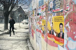 Четвертая президентская попытка Южной Осетии
