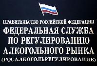 В Северной Осетии выявлена межрегиональная группа по производству и сбыту контрафактного алкоголя