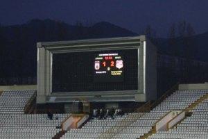 Футбольная «Алания» вызвала огонь на себя