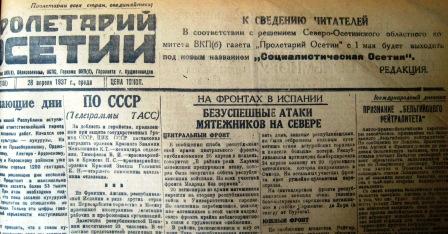 От диктатуры пролетариата к социалистическому строительству