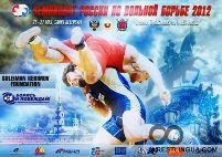 В вольной борьбе чемпионы рождаются в Осетии