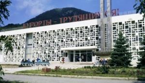 Кавказ хочет «повесить» на государство еще больше курортов