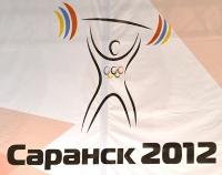 Светлана ЦАРУКАЕВА установила мировой рекорд