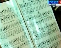 Хор национальной песни Северной Осетии стал лауреатом фестиваля церковной музыки в Польше