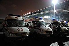 Домодедовских террористов довели до суда