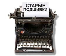 Из Алагира хотели сделать цементный центр Кавказа («второй Новороссийск») еще 55 лет назад