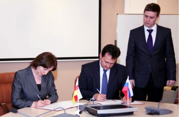 Сергей ВЕРЕЩАГИН и Аза ХАБАЛОВА подписали Соглашение о порядке оказания финансовой помощи Южной Осетии