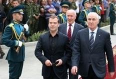 Дмитрий МЕДВЕДЕВ: «Россия будет помогать, Россия будет защищать народ Южной Осетии»