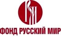 Александр ДЗАСОХОВ вновь вошел в состав попечительского совета «Русского мира»