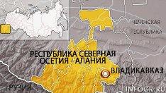 В Пригородный район Северной Осетии проникла бандгруппа