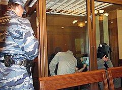 За взрыв в Домодедово судят в секретном режиме