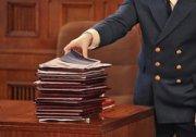 Уголовные дела – на четырех министров