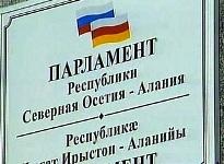 «Патриоты России» становятся новой политической силой Северной Осетии