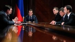 Дмитрий МЕДВЕДЕВ: «Важно сформировать механизм привлечения инвестиционных средств на Кавказ»