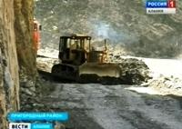 После Колки: в Северной Осетии восстанавливают дорогу до Кармадона