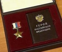 Посмертная звезда Заура ДЖИБИЛОВА