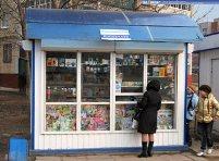Незаконным киоскам во Владикавказе не место