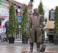 Теперь Булгаков всегда будет смотреть на хорошо знакомый ему Владикавказ