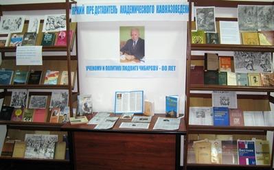 Людвиг ЧИБИРОВ стал кавалером ордена Южной Осетии и академиком Чеченской академии наук