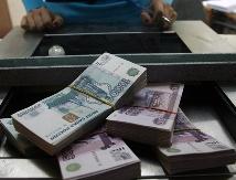 Росфинмониторинг заподозрил кавказские банки в отмывании