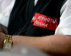 Осетинские единороссы остались без квалифицированного большинства