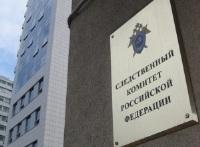 В Дагестане глава села обвиняется в мошенничестве в крупном размере