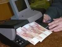 Из Армении и Владикавказа – в Смоленск с фальшивыми деньгами