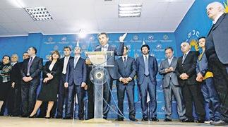 Новый политический проект Тбилиси