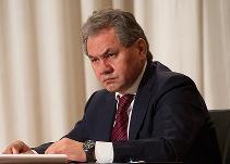 Сергей Шойгу прибыл во Владикавказ