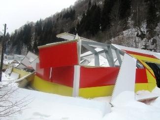 В Южной Осетии расследуют причины обрушения здания завода