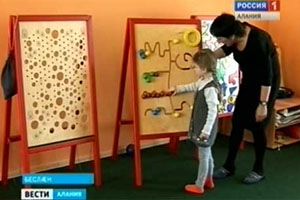 В Северной Осетии появился Центр игровой поддержки детей и консультационный пункт для родителей