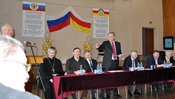 Конференция общества «Русь»
