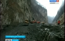 В Северной Осетии на пути схода ледника Колка уже строят автотрассу