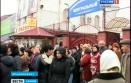 Центральный рынок во Владикавказе бастует